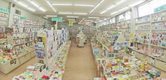 書店ずぐじ